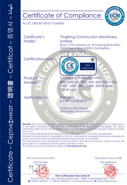 China Yingfeng Construction Machinery Limited Certificações